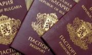 Свободна Европа: Лъжеинвеститори си останаха български граждани