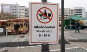 Германия със строги ограничения за влизане и от Франция