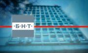 БНТ спря платената агитация, ЦИК трябва да каже кои партии имат право