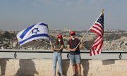 САЩ ще продължат да признават Ерусалим за столица на Израел