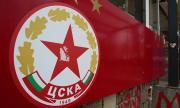 Какво се случва с 8-те млн. за емблемата на ЦСКА?