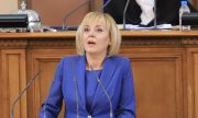 Мая Манолова: Натъкнахме се на