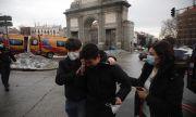 Силна експлозия разтърси центъра на Мадрид