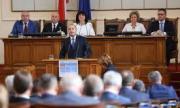 Парламентът обсъжда ветото на Радев върху Закона за МВР