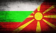 Македонският консул в София твърди, че македонците са българи