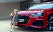 Скандална ли е скандалната снимка на Audi?