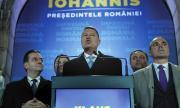 Румъния пред ново начало: шансовете никога не са били по-добри от сега
