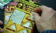 В Държавен вестник е публикуван Закон за хазарта