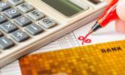 Хампарцумян: Не се очертава ръст на лихвите по кредитите