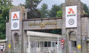 Съдът остави зад решетките чужденците, крали секретни данни от