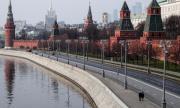 Тотална изолация в Москва