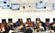 Проговори българката, заподозряна за връзки с Калабрийската мафия