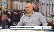 Асен Йорданов: В Openlux става въпрос за 100 популярни българи