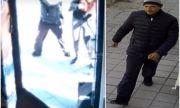 Мъж нападна майка с дете в Пловдив, заби ѝ шамар без причина (ВИДЕО)