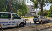 Обраха заложна къща в Козлодуй