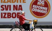 В Хърватия избират нов парламент