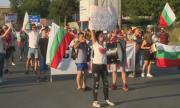 Протестите срещу Борисов и Гешев не спират