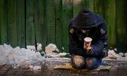 Бездомник уби човек, за да получи подслон