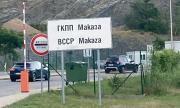 Гърция с нова мярка за влизане в страната