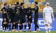 Барселона без Меси разби Динамо насред Киев