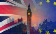 Извънредно решение ще бъде взето за Брекзит в края на годината