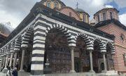 Истинско чудо на кръщене в Рилския манастир (СНИМКА)