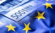 ЕС инвестира 122 милиона евро в иновативни проекти за декарбонизация