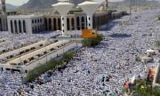 Саудитска Арабия призова да се прекрати подготовката за хаджа