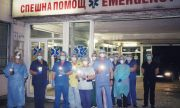 Финансират медиците на първа линия с нови 182 мн. лв. от европрограми