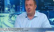 Куюмджиев: Нинова ще се присламчи към властта
