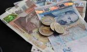 Плащат пенсиите от днес