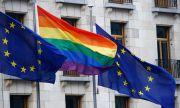 Унгария си навлече наказателни процедури от страна на ЕК заради ЛГБТ+ закон