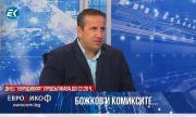 Георги Харизанов: На Борисов темата с комиксите на Божков му е забавна (ВИДЕО)