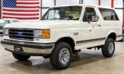 Продава се чисто ново Bronco на 29 години