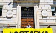 Бонев: ГЕРБ извършиха пуч в София, призовавам опозицията да бойкотира СОС