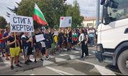 Жителите на Айтос отново на протест с настояване за по-безопасни пътища