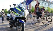 Словения обяви край на пандемията от Covid-19