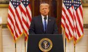 Процесът за импийчмънт на Тръмп започва през февруари