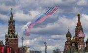 САЩ предупредиха Русия: Спрете!