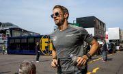 Световен шампион: Това може да е последният шанс за Верстапен и Ред Бул