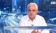 Явор Нотев: Сигналът на Рашков няма да доведе до дело срещу Иван Гешев