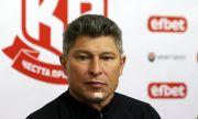 Балъков: Българският футбол започва рестарт, а в ЦСКА 1948, като начин на мислене, сме пример за него