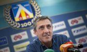 Бивш треньор на Левски с пореден провал