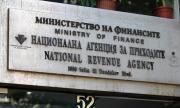 НАП търси 31 фискални агенти