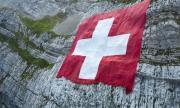 Швейцария отменя ограниченията за българи