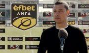 Томаш след победата над ЦСКА 1948: Доволен съм! Момчетата най-накрая си повярваха