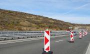 """АПИ предупреждава да бъдем внимателни при тунел """"Мало Бучино"""""""