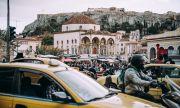 Стачка в Гърция ще прекъсне обществения транспорт