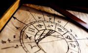 Вашият хороскоп за днес, 23.04.2020 г.