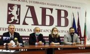 АБВ представи водачите на листите си в София, Мангъров с ново кресливо изказване